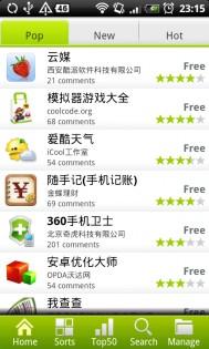 китайский маркет для андроид - фото 11