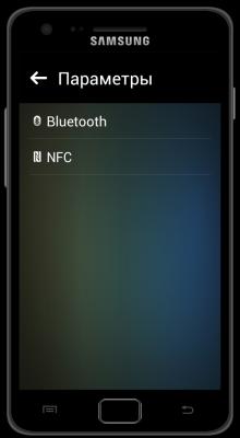 Скачать Xperia Z Car Launcher 1 0 для Android