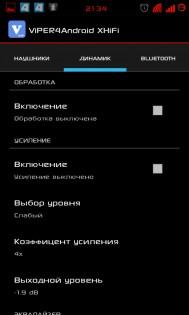 ViPER FX 0.4.0.1. Скриншот 0