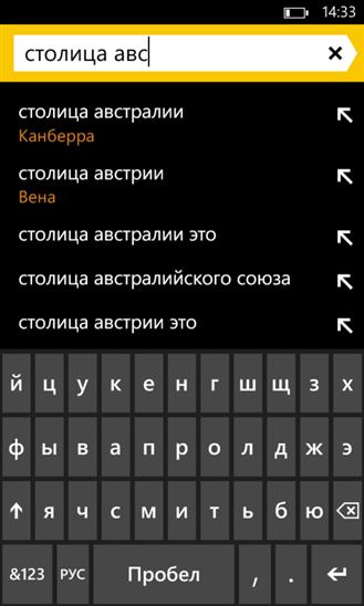 Как приложения в windows 8