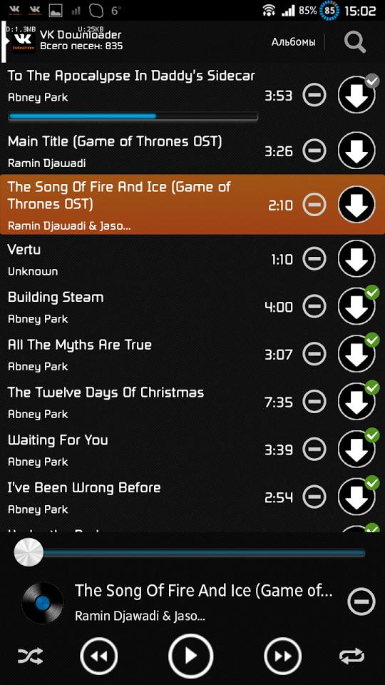 Скачать музыка в контакте приложение для андроид