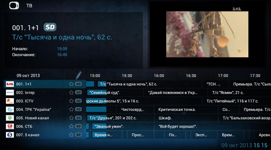 Программу Web Tv 3.3.2 Rus