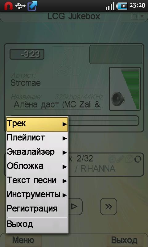 lcg jukebox cracked symbian games