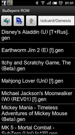 [SEGA] Gensoid 2.4.3 - Эмулятор sega (Genesis) для …