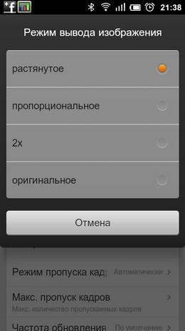 Gensoid 2.4.3 - Эмулятор sega (Genesis) для …