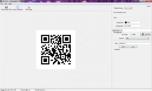 qr-код программа для телефонов nokia
