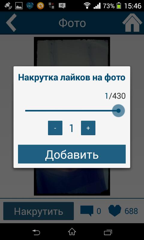 Скачать бесплатно приложение для андроид вк
