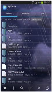 Root Explorer 0.1.6. Скриншот 0