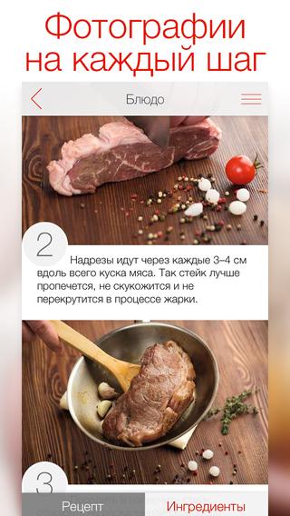 Суп из салата рецепт с 76