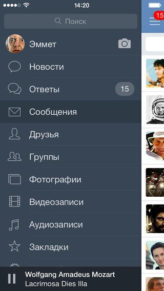Официальный клиент «вконтакте» для ios 7 вышел в app store.