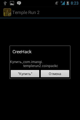 creehack 1.2