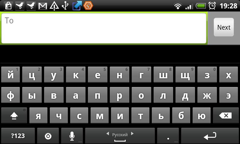 Телефон на английском как сделать на русский язык