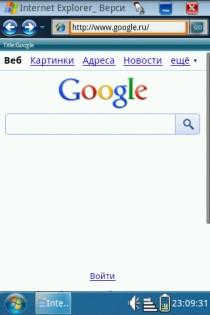 Android на windows 7 download - 8e