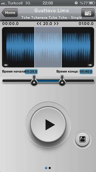 скачать mp3 iphone 6