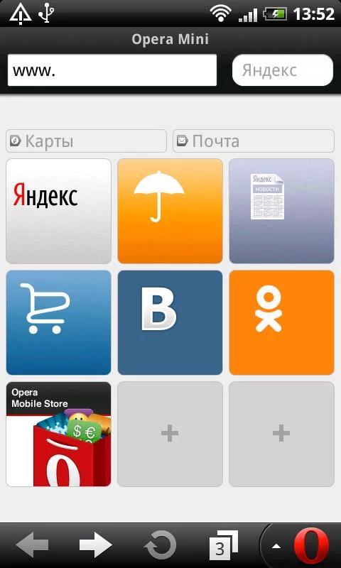 Opera последняя версия скачать на Samsung