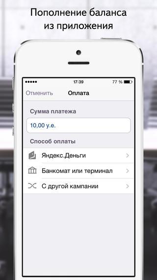 Яндекс директ для айпад настройка яндекс директ заказать москва