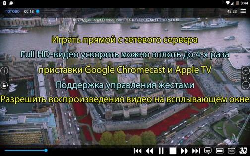 Скачать BUZZ Player для Android - Androidbaza ru