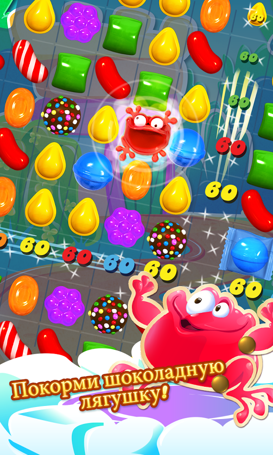 Candy Crush Saga Android Уровни