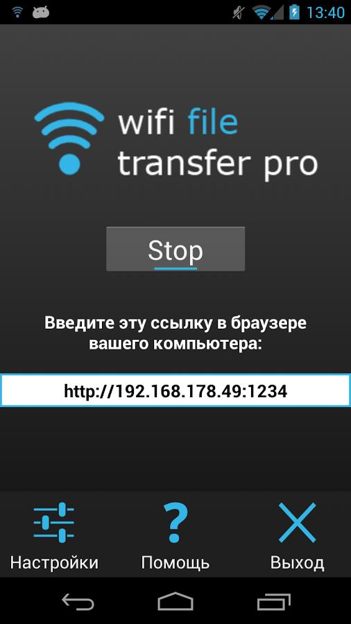 Приложения в Google Play – DSLR Controller