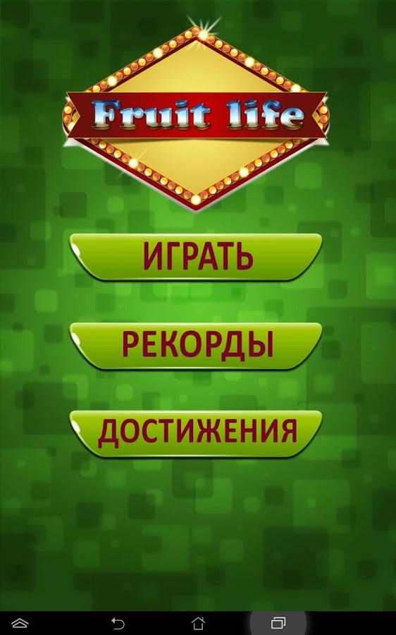Fnaf World на андроид ( полная версия)