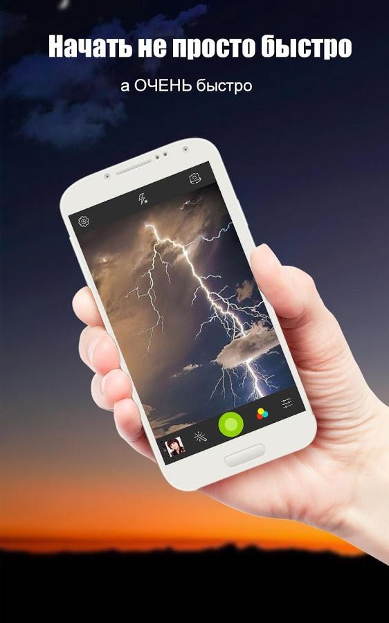Скачать камера в унитазе на телефон фото 498-310
