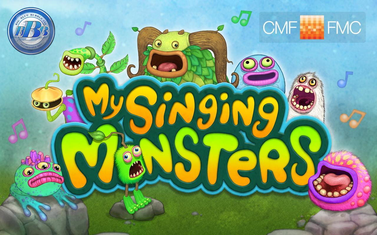 Скачать взломанную my singing monsters (взлом на монеты) на.