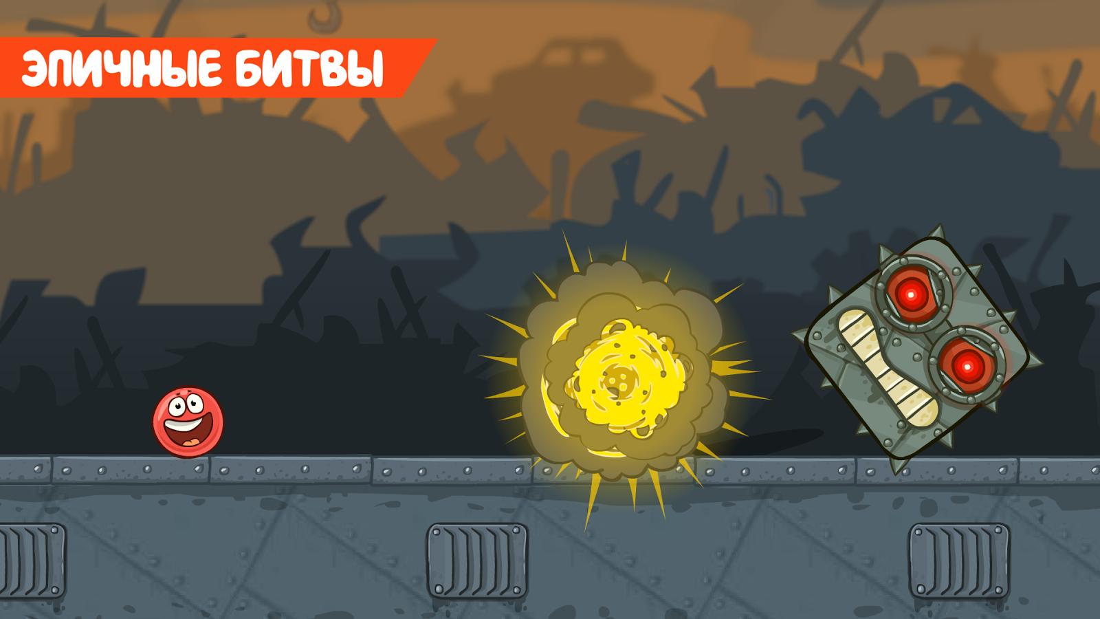Новый красный шарик 4 подземные ходы видео мультик игра детям.