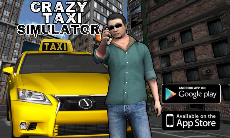 игра симулятор такси онлайн бесплатно