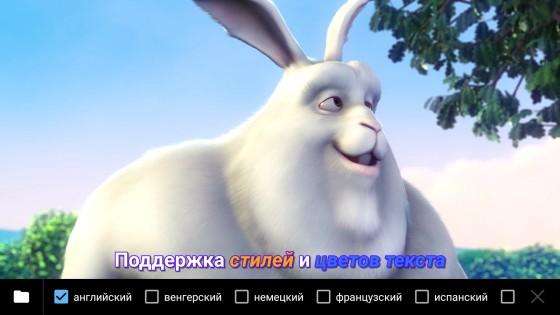 MX Player 1.9.8. Скриншот 1