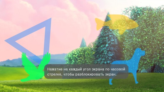 MX Player 1.9.3. Скриншот 2