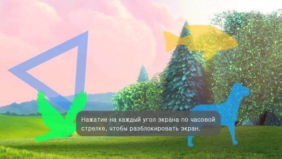 MX Player 1.9.8. Скриншот 2