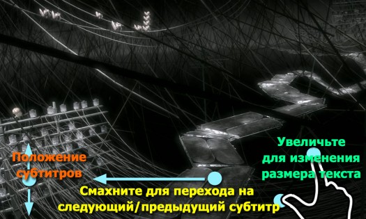 MX Player 1.8.21. Скриншот 4
