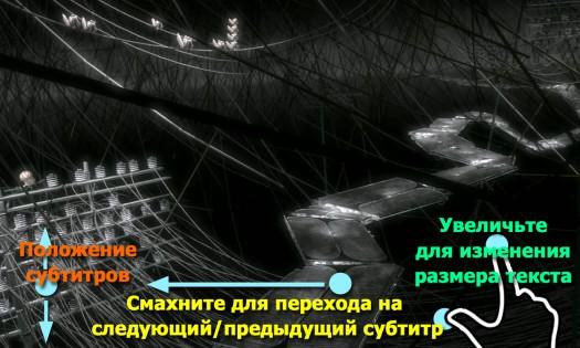 MX Player 1.9.8. Скриншот 4