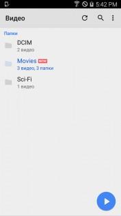 MX Player 1.9.8. Скриншот 5