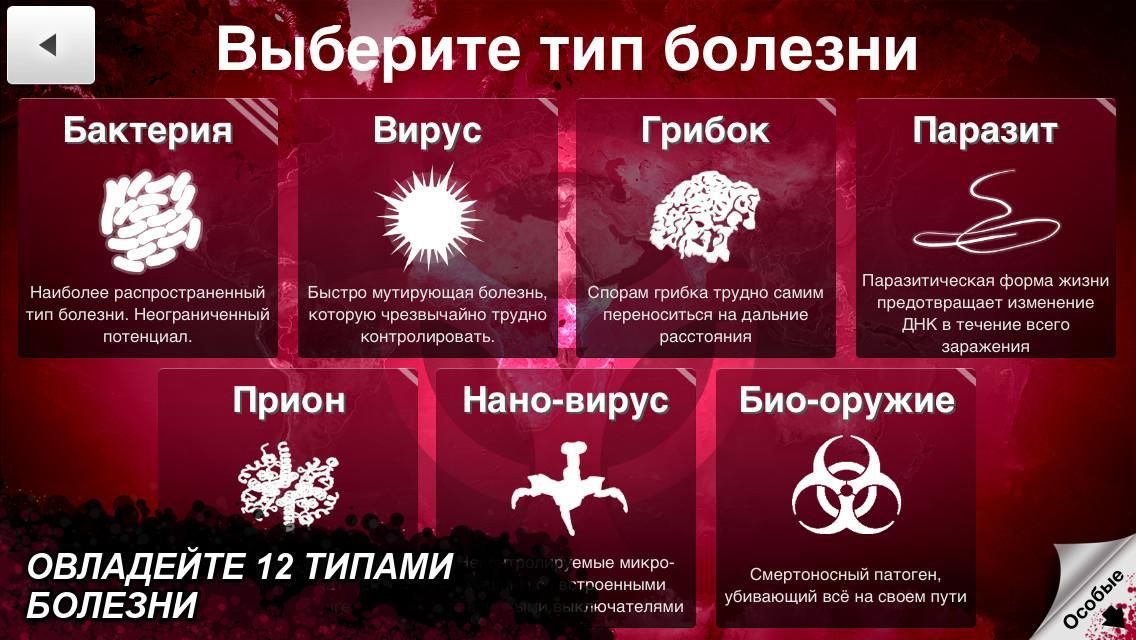 Скачать ahk на русском