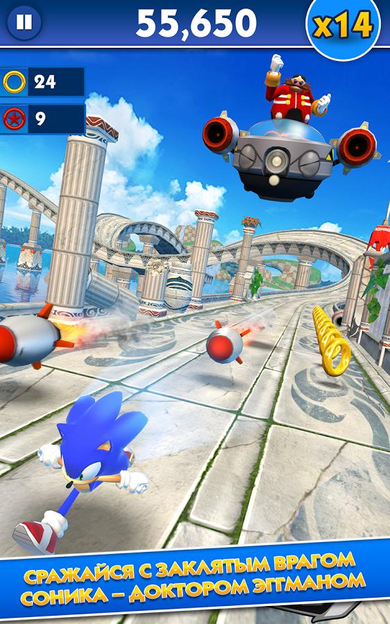 Скачать Игру На Андроид Соник Dash - фото 3