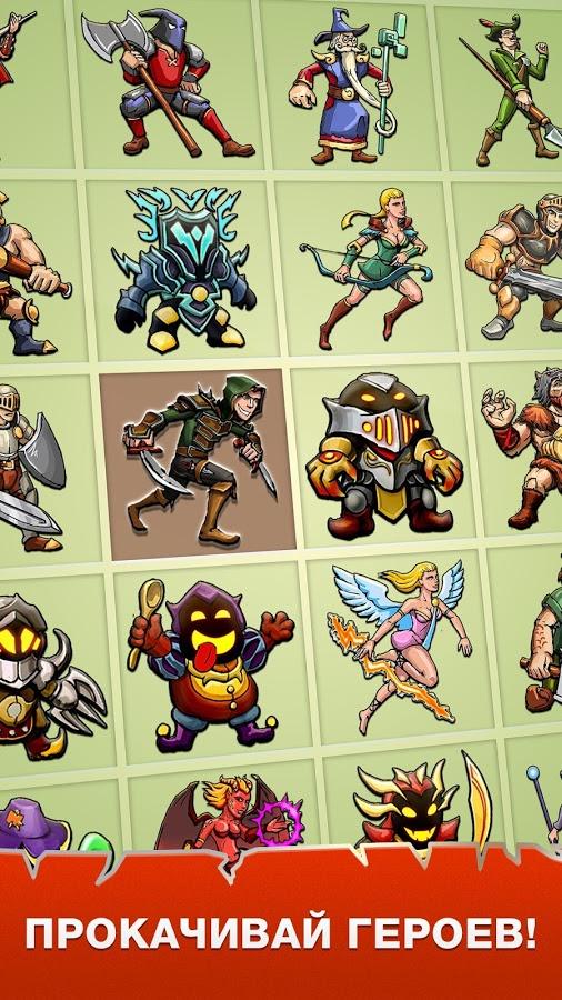 Kingdom Rush Frontiers unlock all hero hacked - Fill the ...