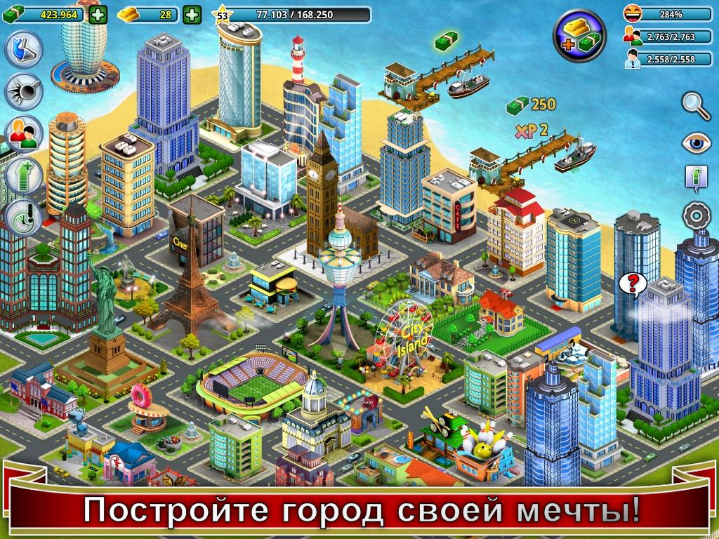 Игра на компьютер строительство города скачать бесплатно