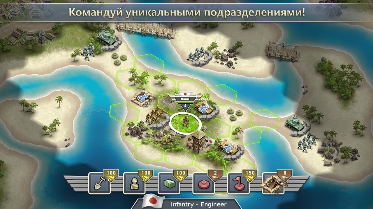 игры стратегии война 1941