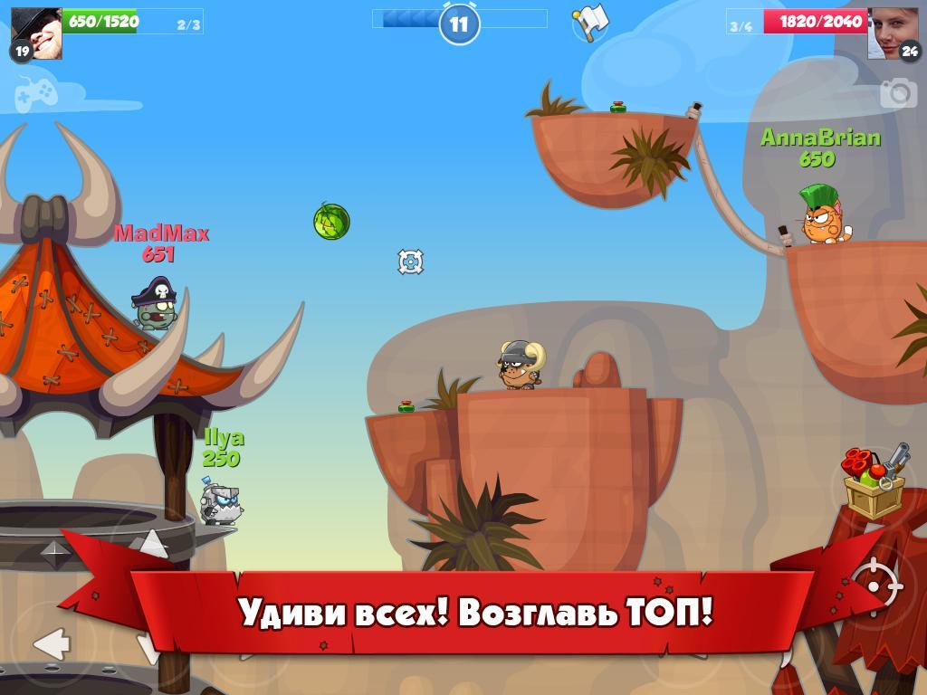 Онлайн игры wormix