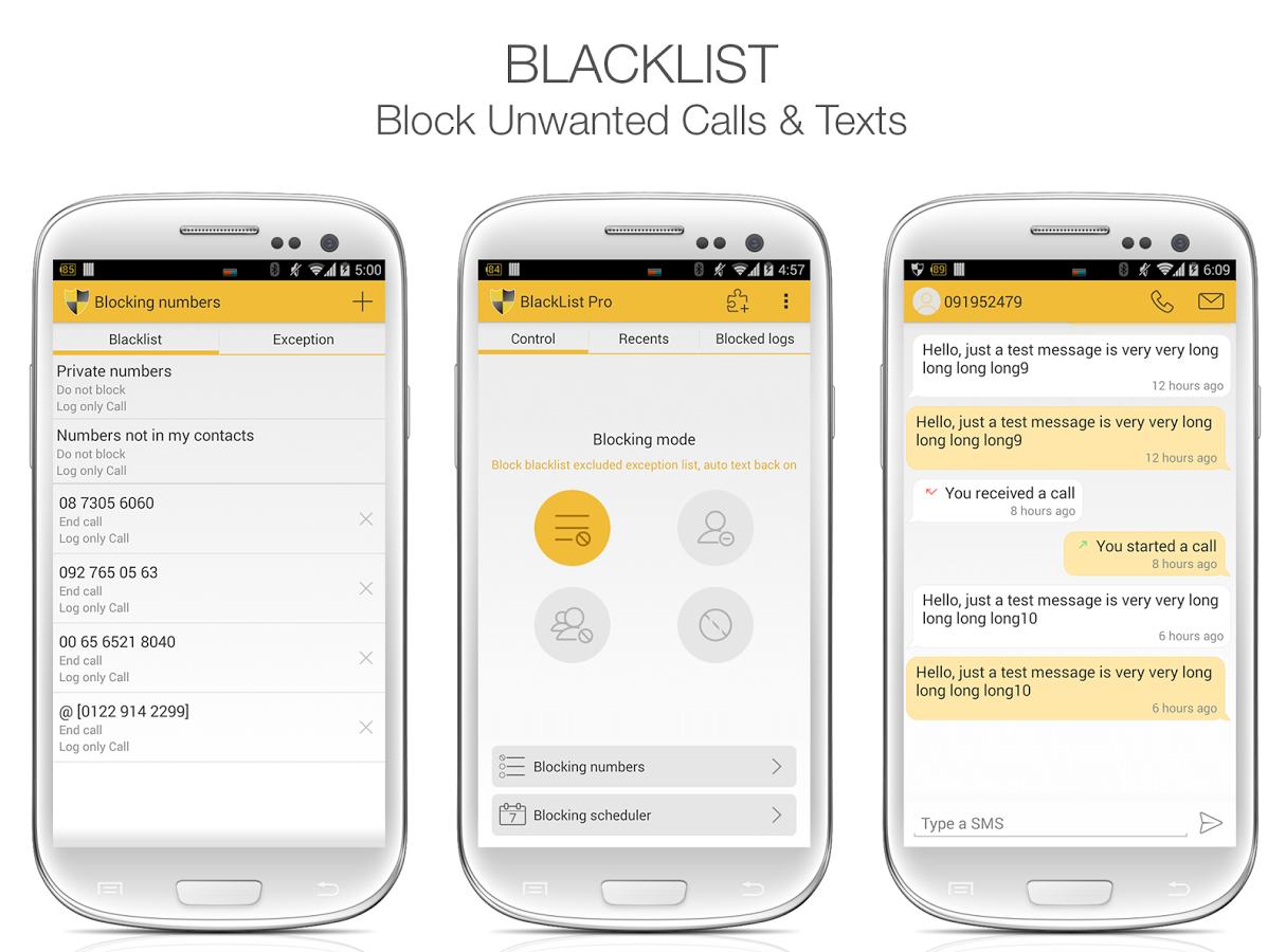Черный список приложение для блокировки нежелательных вызовов.