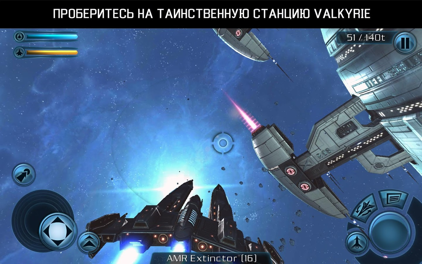 Galaxy on fire 2 for android free download galaxy on fire 2 apk.