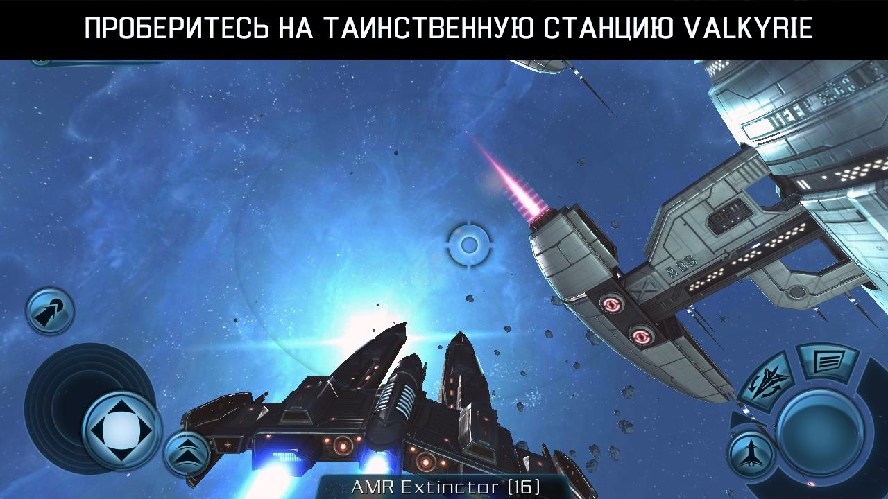Скачать galaxy on fire 3: manticore на android, apk файл игры.