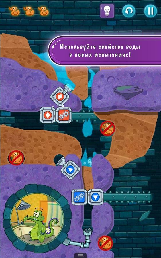 игра свомпи 1 скачать бесплатно на андроид - фото 7