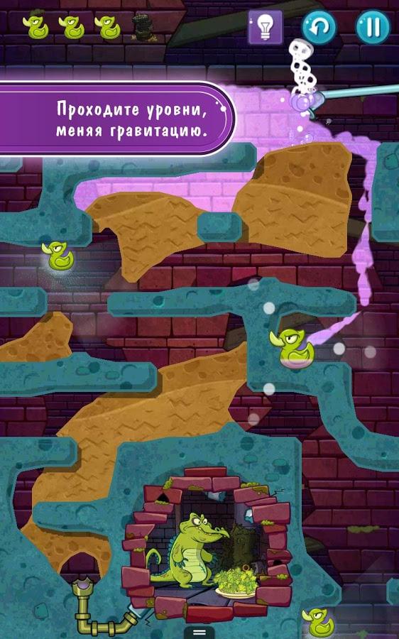 игра свомпи 1 скачать бесплатно на андроид - фото 3