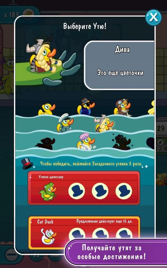 Скачать игры для андроид крокодильчик свомпи …