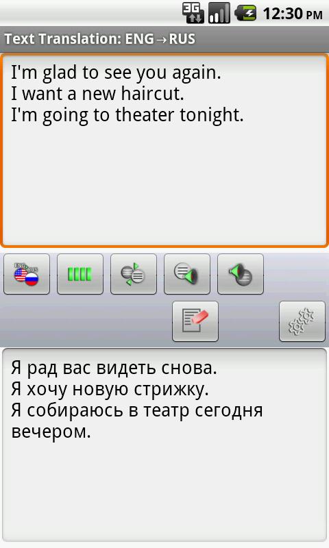 Band перевод на русский с английского на русский