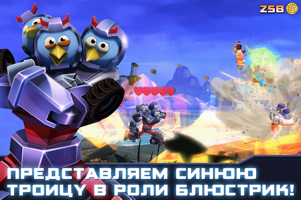 Скачать angry birds go! 2. 7. 3 для android.