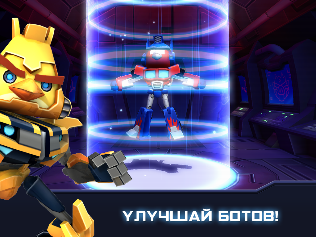 Приложения в google play – angry birds transformers.