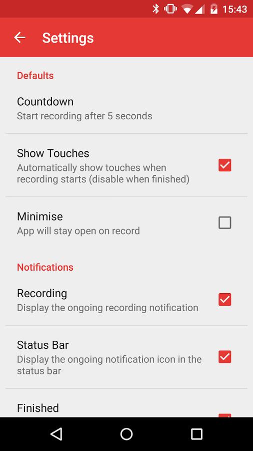 скачать приложение rec